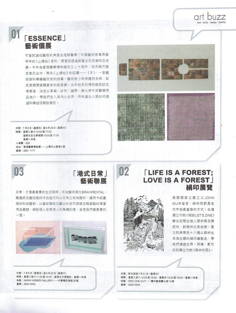Milk Magazine 07072016